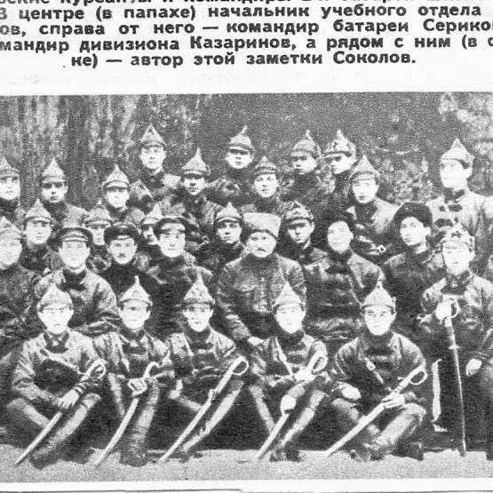 """""""Первый латышский полк. """""""